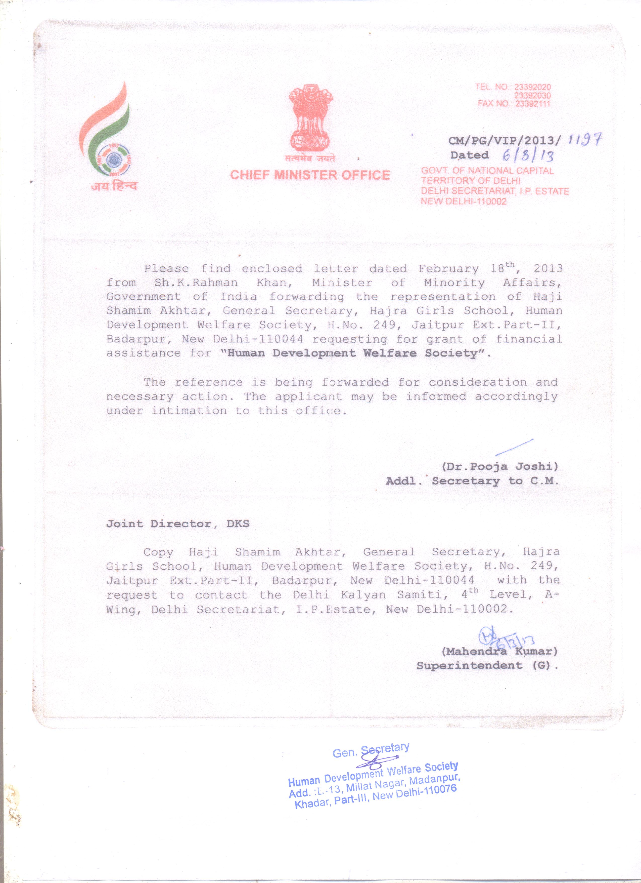 Recommendation letters mahendra kumar cheif minister office mitanshu Images